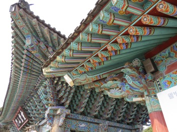 The roof line of the entrance gate - there is a small admission fee to enter the temple.