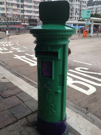 Green and blue pillar boxes, rather than red.